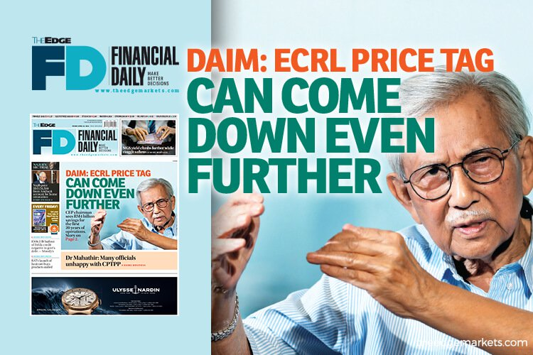 达因:ECRL造价可再减